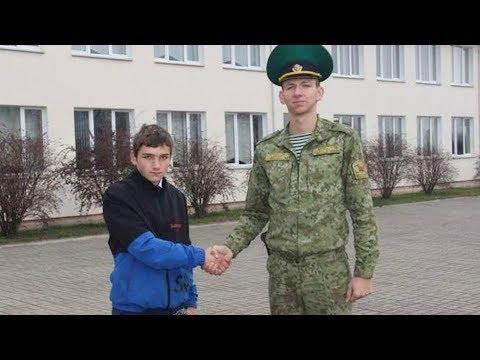 В Беларуси школьник сдал пограничникам россиянина - пытался сбежать в Польшу