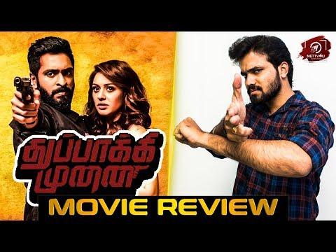 Thuppakki Munai Review   Vikram Prabhu   Hansika   Movie Review   Review Raja