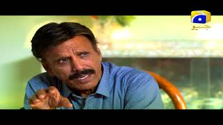 Ghutan - Episode 83 | Har Pal Geo