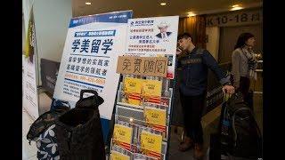 """专家视点(马钊):""""贸易战""""下美国是否仍欢迎中国留学生?"""