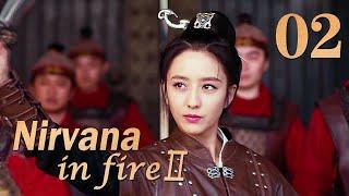 Nirvana in Fire Ⅱ 02(Huang Xiaoming,Liu Haoran,Tong Liya,Zhang Huiwen)