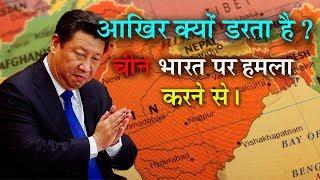 ये 5 कारण जब तक हैं,चीन भा…