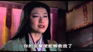 阴阳师Onmyoji 安倍晴明 标清