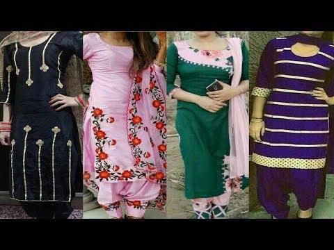 Different Design Of Punjabi Suit Salwar Suit Design Photo Boutique Style Salwar Suit Design 2019 Youtube