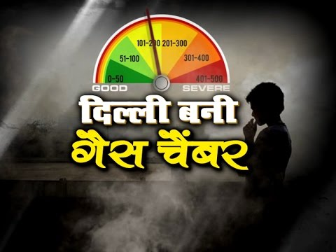 Delhi becomes Gas Chamber !