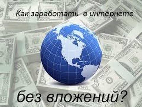 Раскрутка на youtube за деньги