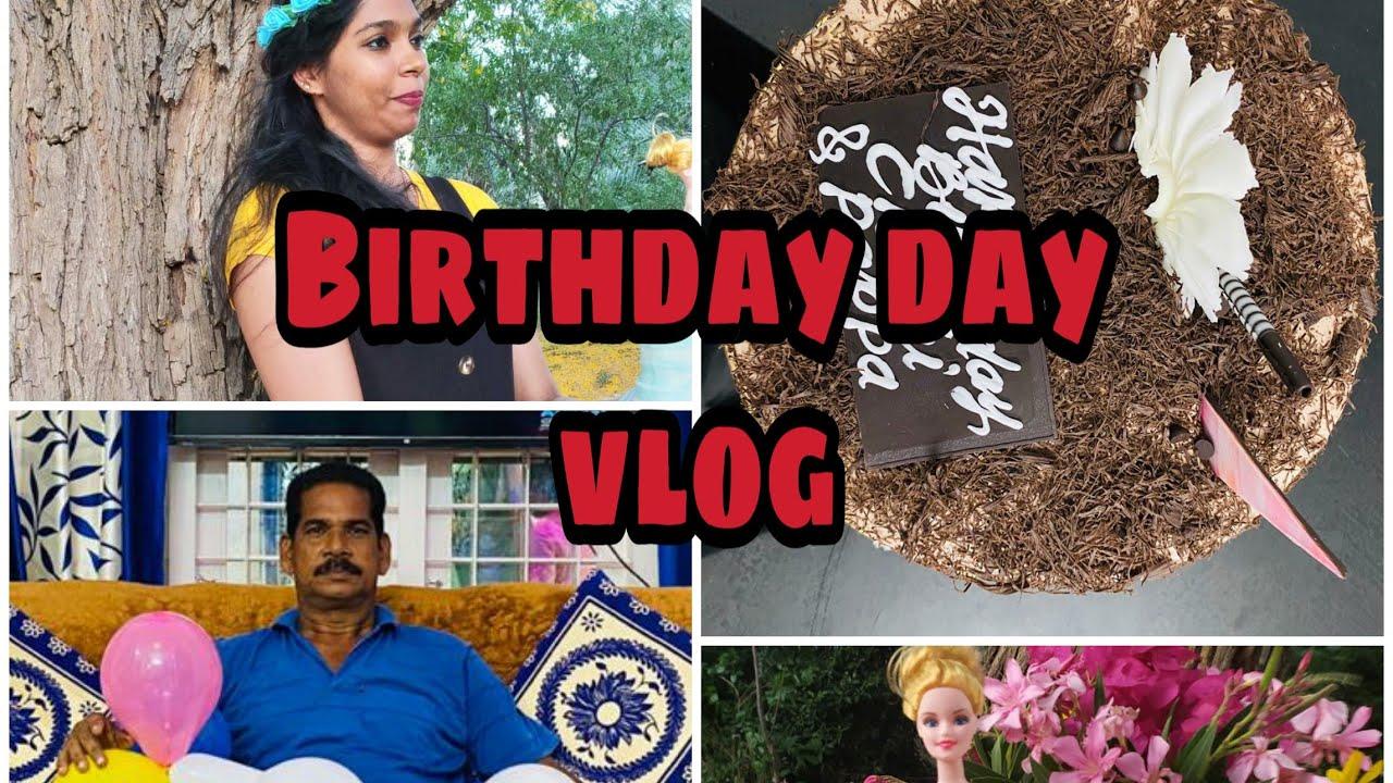 ഇങ്ങനെ Birthday ആഘോഷിക്കാൻ ഭാഗ്യമുള്ളവരുണ്ടോBirth Day Vlog ||June 15th ||Celebration ||My Dreams
