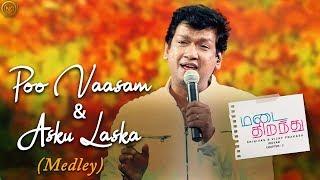 Poo Vaasam & Asku Laska (Medley) | Vijay Prakash | Madai Thirandhu | Chapter 3 : Iruvar