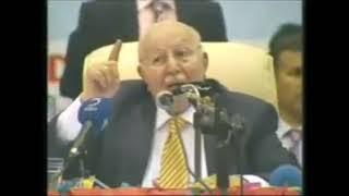Prof. Dr Necmettin Erbakan /  Yıkılasın israil.
