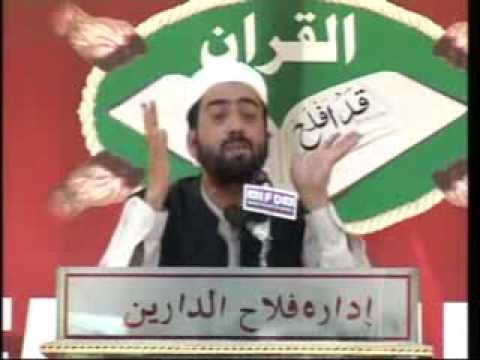 SHOWKAT SHAHEEN  SEERAH CONFERENCE FALAHUDARIEN 2012