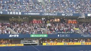 2017年8月12日 オリックス・バファローズvs東北楽天ゴールデンイーグル...