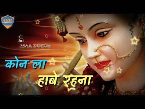Marna to Haave sab la daayi Navratri special WhatsApp status Video || Akahay Neti ||