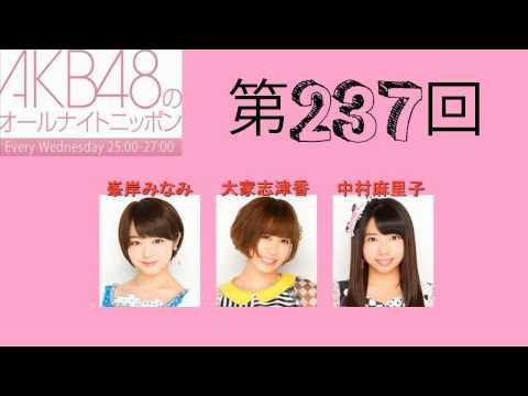 AKB48 ☆✓ HKT48 ☆✓ AKB48SHOW ☆✓ SKE48 ☆✓ NMB48 ☆✓ JKT48 ☆✓ 乃木坂46 ☆✓ 第237回