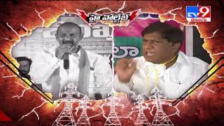 High Voltage: Bandi Sanjay Vs  Vinod Kumar - TV9