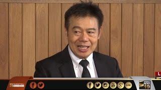 Inside Bussiness News 28/4/60 : วิเคราะห์การฟื้นตัวของเศรษฐกิจไทย