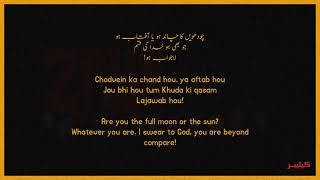 Zayn Malik - Chaudhvin Ka Chand (Urdu Song + Translation)