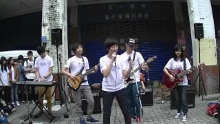 園高音研 - 伸懶腰樂團 - Red (Taylor Swift  泰勒絲)