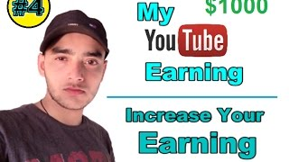 #4 HowToGrowOnYouTube, Earn Money from Youtube, My Earnings, Increase Earning, Protect AdSense accou