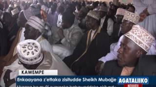 Enkaayana z'ettaka zisitudde Sheikh Mubajje thumbnail