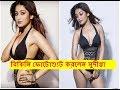 বিকিনি ফোটোশ্যুট করলেন সুদীপ্তা-Bengali tv serial Actress Sudipta Banerjee latest news
