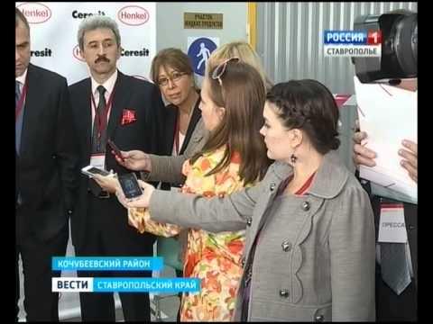 Видео Завод по производству уголков перфорированных оцинкованных в краснодаре