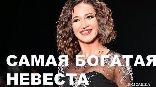 Ольга Бузова объявила - самая БОГАТАЯ НЕВЕСТА России. Новости знаменитостей
