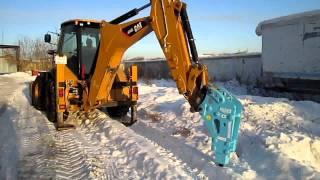 Работа гидромолота Poqutec на экскаваторе погрузчике Cat(На этом видео представлен пример работы гидромолота Poqutec PBV80 на экскаваторе-погрузчике Cat434e., 2011-12-27T10:22:05.000Z)