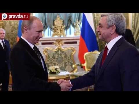 Russia and Armenia build joint air defense system