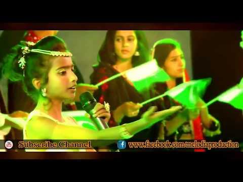 Mere Watan ye aqeedaten | Girl Version|Fatima Noor| School children Performance |