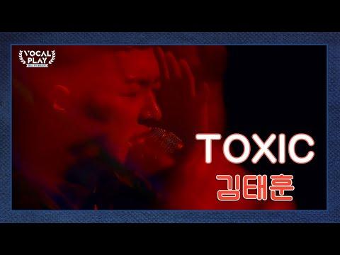퇴폐미의 정석?! 완벽 변신한 '김태훈'의 'Toxic' | 채널A 보컬플레이2 10회