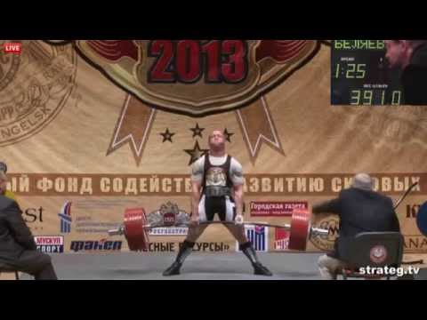 Battle Of Champions - Andrey Belyaev 391 kg NEW ALL TIME WORLD RECORD!