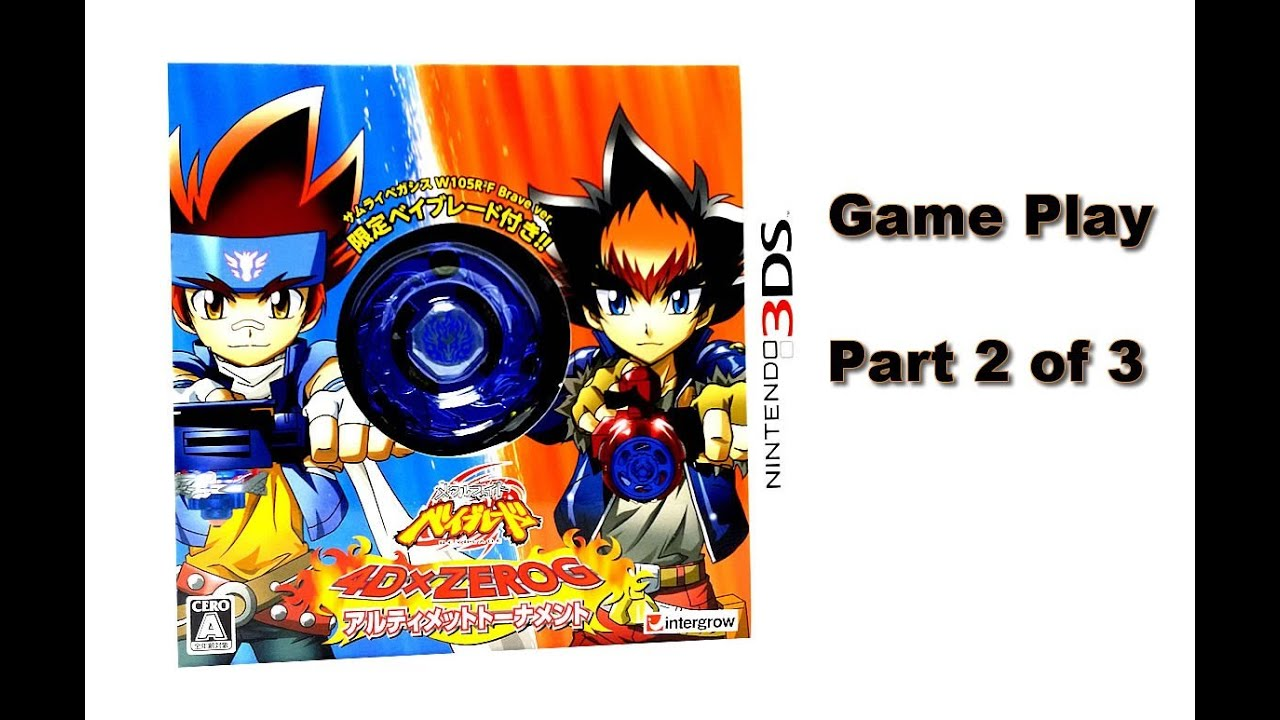 Beyblade Nintendo 3DS Metal Fight 4D X ZERO G Ultimate ...