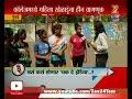 Mumbai | College Giving Ill Treatment To Girls Hockey Team