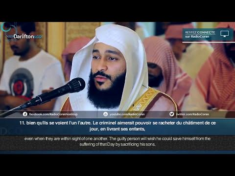 Abdul Rahman Al Ossi - Surah Al-Ma'arij (70) Beautiful Recitation