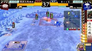 【戦国大戦 2.01A】飽き性がデッキ巡り36【華姫関東管領】