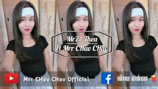 Mr Chav Chav   Mix Song   Best Mix 2017   Best Remixes Of Popular Songs 2017
