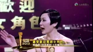 TVB Anniversary Awards 2013   萬千星輝頒獎典禮2013   Watch and Stream online 1966