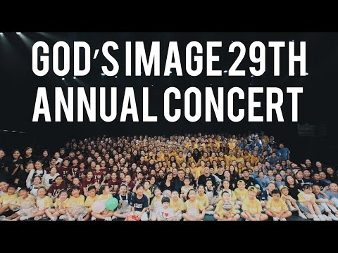 God's Image 29th Annual Concert