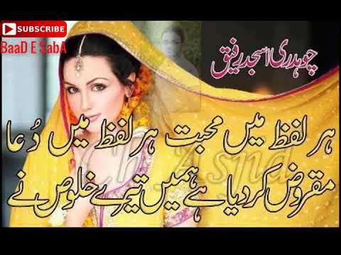 Best 2 Line Shayri on Zindagi |Part-25|Urdu/Hindi Poetry|By Hafiz Tariq Ali|