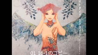 tweebox no ningyo gekijou sasakureuk