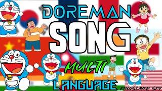 Doraemon song in different Language | Doramon Multilanguages Song Doraemon Song Different Languages