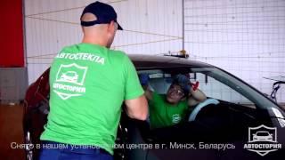 Автостекла в Санкт-Петербурге. Замена. Продажа. Ремонт.(, 2015-10-22T08:45:21.000Z)