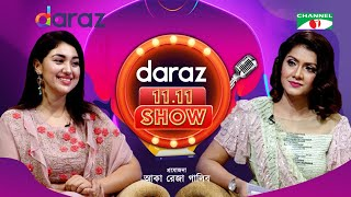 Daraz 11.11 Show | Episode 02 | Apu Biswas with Maria Nur | Channel i TV