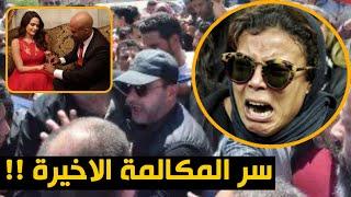 هيثم احمد زكي - موقف ناهد السباعي واحمد السقا وظهور خطيبته - ناصر حكاية