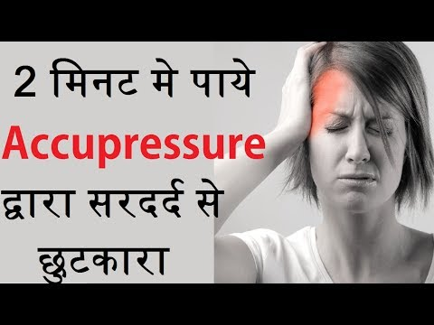 Natural Cure for Headache | Home Remedies Cure for Migraine | 20 Acupressure Points for Headache