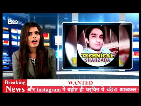 How to make breaking news video uses your photo | boo app min video kaise banaye