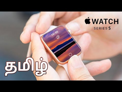 Apple Watch Series 5 OFFICIAL!!! | Tamil Tech Today