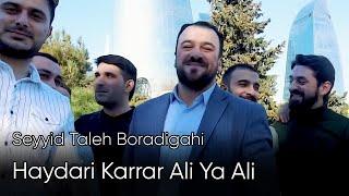 Seyyid Taleh Boradigahi - Haydari Karrar Ali, ya Ali