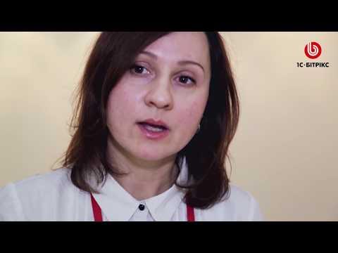 Киевская Партнерская конференция 1С-Битрикс, 27 ноября 2015 г.