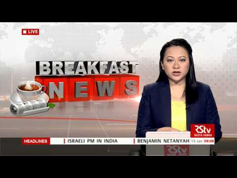 English News Bulletin – Jan 15, 2018 (8 am)